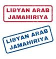 Libyan Arab Jamahiriya Rubber Stamps vector image vector image