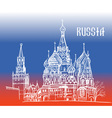 Moscow Russia on flag vector image