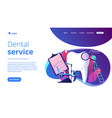 private dentistry concept landing page vector image