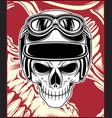 skull helmet hand drawing vector image