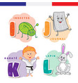 french alphabet insect newspaper karate rabbit vector image vector image