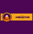 Happy janmashtami festival lord krishna banner