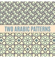 Two arabic seamless patterns vector image vector image