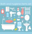 set bathroom elements vector image