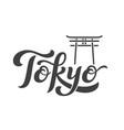 tokyo concept design logo vector image