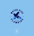 water pipe plant logo plumbing emblem tubes vector image