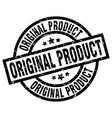 original product round grunge black stamp vector image vector image