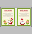 santa and elf cartoon playing in hide-and-seek set vector image vector image