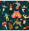 Circus set of circus stars vector image vector image