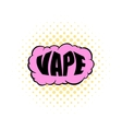 Smoke vape icon comics style vector image