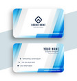 stylish blue business card modern design vector image vector image