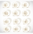 symbols sign in spheres on white background vector image