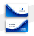abstract blue wave business card template design