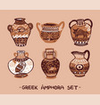 collection amphora and vase in greek style vector image