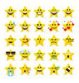 star emoji emoticons vector image vector image