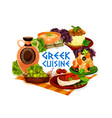 greek olives seafood risotto soup and baked fish vector image vector image