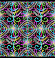 ornamental geometric seamless pattern colorful vector image vector image