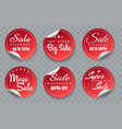 round big sale badges vector image vector image