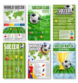 soccer or football tournament 3d banner with ball vector image
