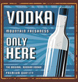 vodka retro poster vector image vector image