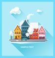 Winter urban landscape vector image