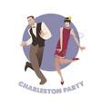 charleston partyii vector image vector image