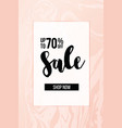 elegant sale and discount promo backgrounds with vector image vector image