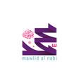 mawlid al nabi muhammad vector image