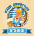 oktoberfest beer festival design vector image