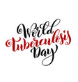 world tuberculosis day march 24 template for vector image