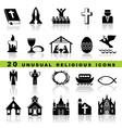 set christian icons vector image