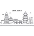 china suzhou architecture line skyline vector image vector image