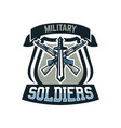 logo emblem military weapons machine guns vector image vector image