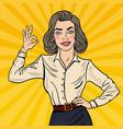 pop art successful businesswoman gesturing ok vector image vector image
