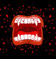 Screaming vampire Dracula screams Violent emotion vector image vector image