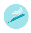 toothbrush icon flat style dentistry dentist vector image vector image