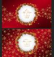 christmas star circle frame vector image