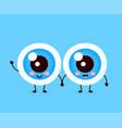 cute healthy happy human eyeballs vector image vector image
