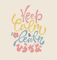 keep calm and learn hiragana vector image