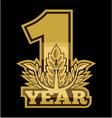 Laurel wreath 1 year vector image vector image