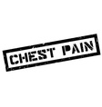 Chest Pain rubber stamp vector image