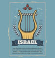 israel king david harp or lyre musical instrument vector image vector image