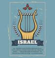 israel king david harp or lyre musical instrument vector image