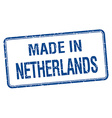 made in Netherlands blue square isolated stamp vector image vector image