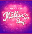 mothers day card with blurred hearts and confetti vector image vector image