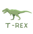 t-rex cartoon isolated on white background vector image vector image