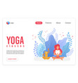 yoga classes flat landing page template vector image vector image