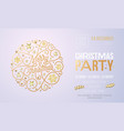 christmas party invitation card or poster vector image vector image