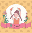 cute horoscope zodiac girl cancer vector image