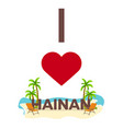 i love hainan china travel palm summer lounge vector image vector image
